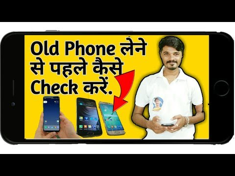 How To Check Android Phone Code | Secret Code For Android Mobile| Rm Ki Duniya