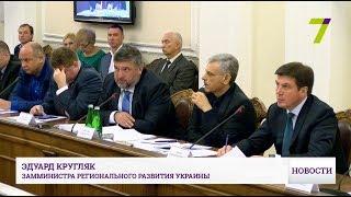 Одесская область готова к отопительному сезону