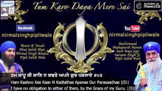 Tuhee Tuhee - Bhai Sahib Bhai Nirmal Singh Khalsa Pipli Wale