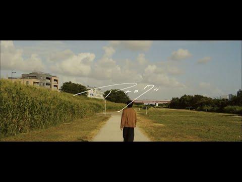 osage/アナログ 【MUSIC VIDEO】