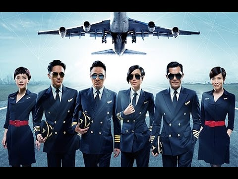 衝上雲霄 Triumph In The Skies (2015) Official Hong Kong Trailer HD 1080 HK Neo Francis Ng Sammi Cheng