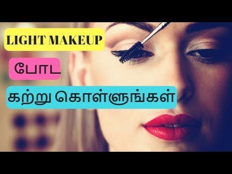 how to put light makeup  makeup for beginner  simple