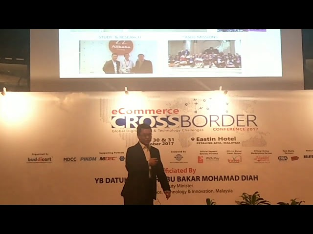 Cross-border E-Commerce Conference 2017