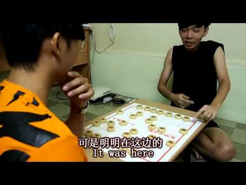 9 Types of Chinese Chess Player 九种中国象棋玩家 (xiangqi)