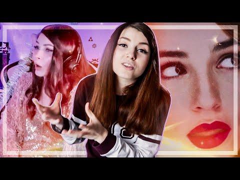 Оляша поясняет Карине за Марьяна Ро - Мега-звезда - Познавательные и прикольные видеоролики