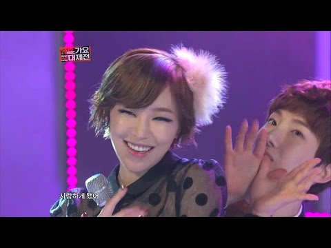 Gain and jo kwon dating 2019 calendar
