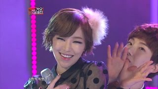?TVPP?Jo Kwon(2AM) & Gain - The Day of Confession + We Fell In Love @ Korean Music Festival Live MP3
