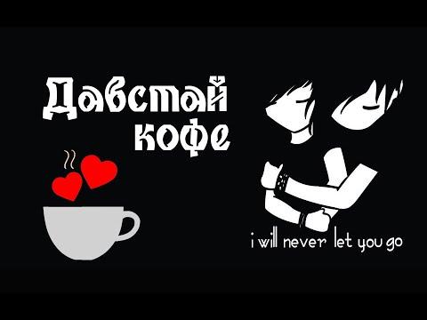 davstai coffee.wmv
