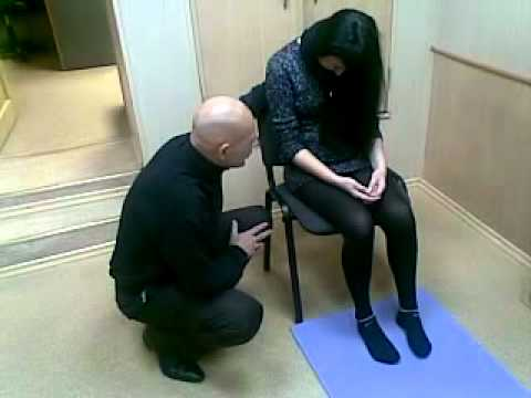Девушка гипноз