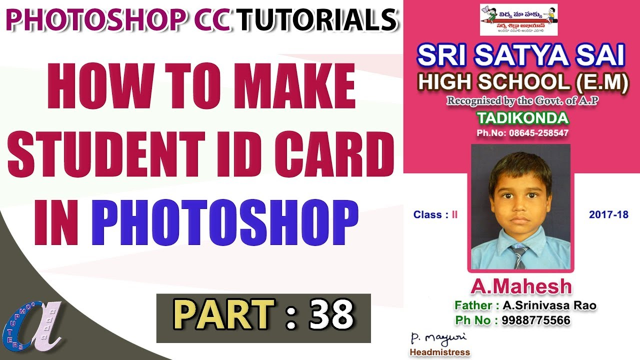 How to Create Student ID Card in Photoshop ||38||www computersadda com