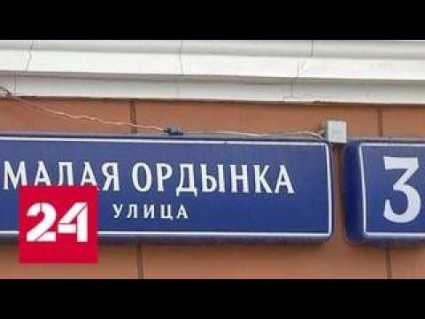 В Москве увековечат память Немцова - Россия 24