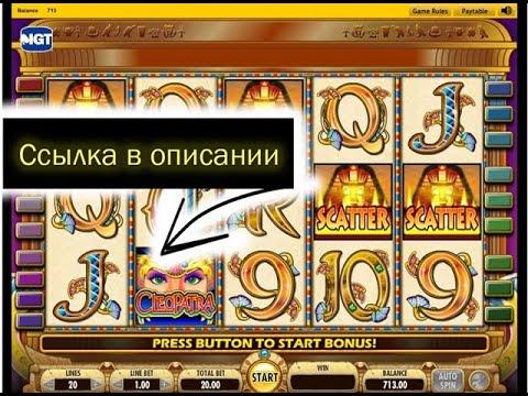 взломать автомат бесплатно онлайн игровой как
