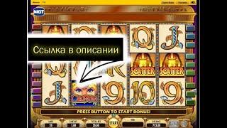 Игры Онлайн Игровые Автоматы Игровые Автоматы Книжки Book Of Ra Играть Онлайн | Авто Программа для Автоматического Заработка