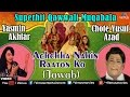Achchha Nahin Raaton Ko Jawab Full Video Song Qawwali Muqabla Singer Yasmin Akhtar