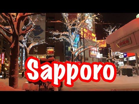 Winter In Japan (Sapporo) [Travels in Japan Pt. 9]