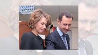 Асма аль Асад!