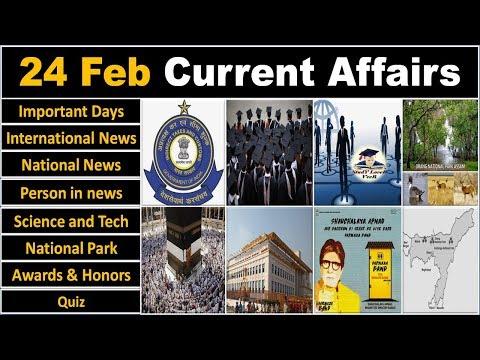 24 February 2019 PIB News, The Hindu, Indian Express - Current Affairs in Hindi, Nano Magazine, VeeR