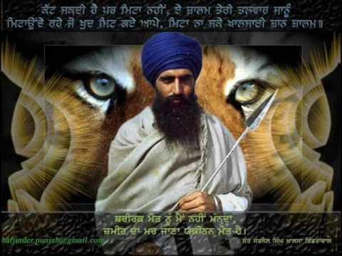 Saint Jarnail Singh Bhindranwala  --- JAGO----