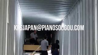 USED PIANO EXPORT JAPAN