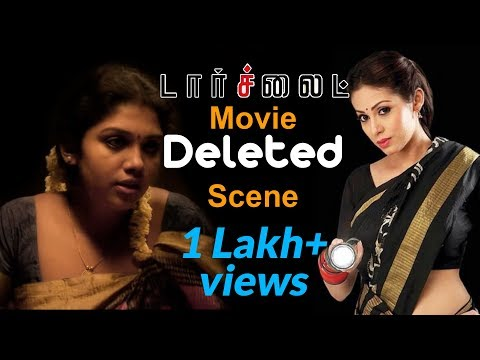 Torchlight Tamil Movie Deleted Scene -1 | Sadha-Torch Light| Bigg Boss Riythvika | Majith | 1Yes Tv