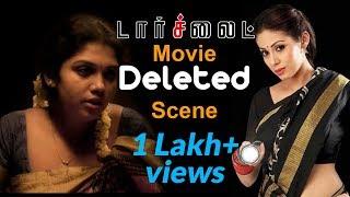 Torchlight Tamil Movie Deleted Scene -1 | Sadha-Torch light| Bigg Boss Riythvika | Majith | 1Yes Tv