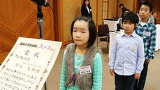 独自の視点まとめた! どうしん私とぼくの小学生新聞グランプリ表彰式(2013/10/05)北海道新聞