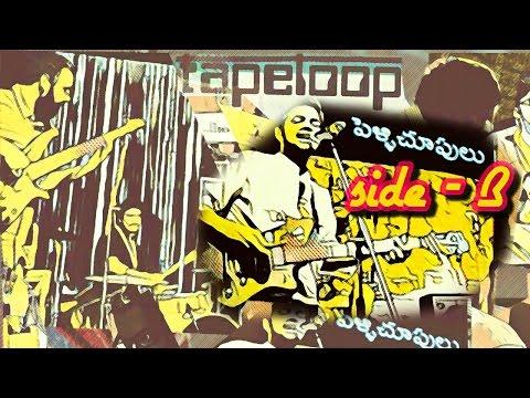 Pellichoopulu Side B  || Tapeloop Records
