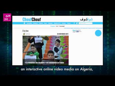SAMAR Media - Free Press & Participatory Media in Algeria - Karim Amellal