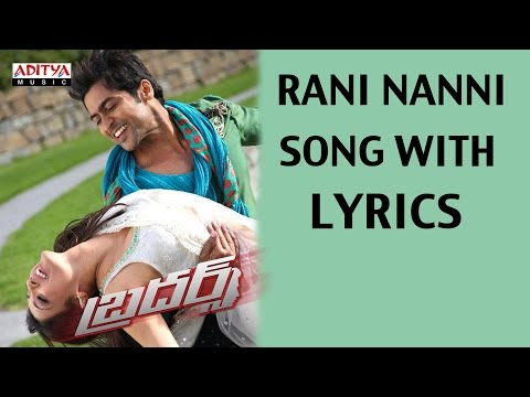 Rani Nanni Full Song With Lyrics - Brothers Songs - Surya, Kajal Aggarwal, Harris Jayaraj
