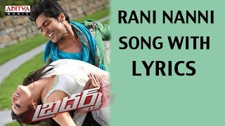 vuclip Rani Nanni Full Song With Lyrics - Brothers Songs - Surya, Kajal Aggarwal, Harris Jayaraj