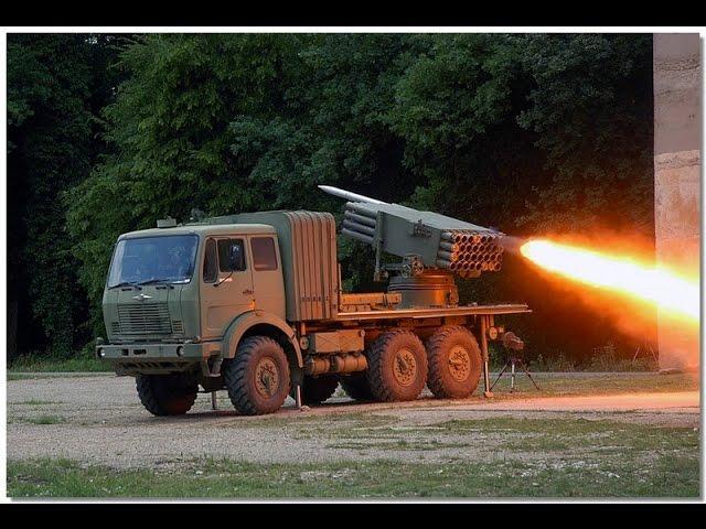 Oganj M77