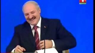 Анекдот от Лукашенко ))