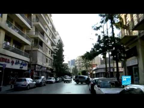 ثقافة| جولة في بيروت