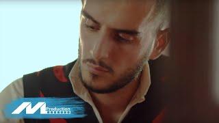 Gold AG ft Ganimete Abazi & Ilirët - Fjalët e qiririt