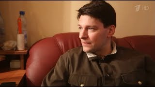 видео Даниил Страхов
