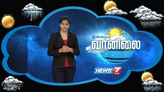 Weather Forecast | 23-09-2016 | News7 Tamil