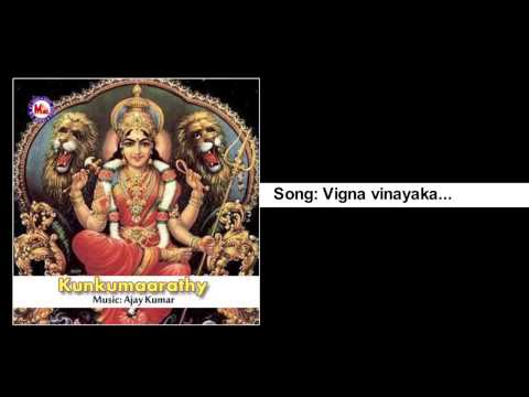 Vigna vinayaka   -  Kunkumaarathy