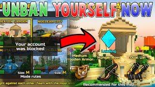 How to Unban Yourself In Pixel Gun 3D [WORKING]