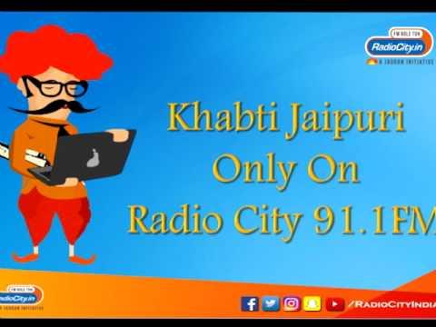 Khabti Jaipuri Episode 05 - Radio City Jaipur   Comedy Parody
