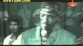 Eritrea song by yemane barya