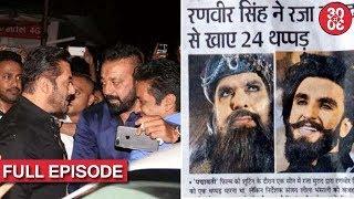 Sanjay Invites Salman For 'Bhoomi's Special Screening |Ranveer Gets Slapped 24 Times For 'Padmavati'