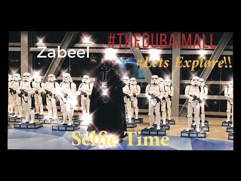 Zabeel , The Dubai Mall