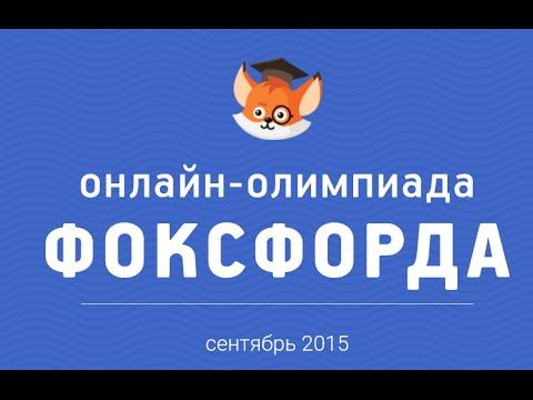 Реклама книги: Физика 7 (А.В. Перышкин)из YouTube · Длительность: 1 мин51 с