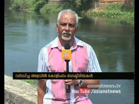 Coliform bacteria count increases Malankara water reservoir
