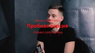 Николай Соболев ДХ Дудь