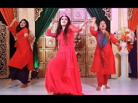 Bangladeshi Wedding Dance Performance |...