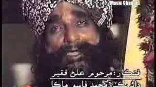 Tadahen Milanda Seen {Allan Fakeer}.mp4 Umair Solangi PPP Cultural Wing