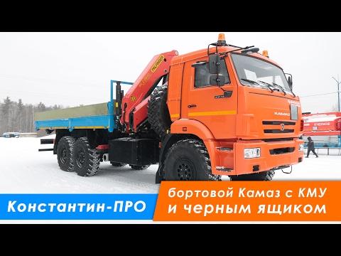 Бортовой Камаз 43118-46 с КМУ PK-23500А, перевозка взрывчатых веществ