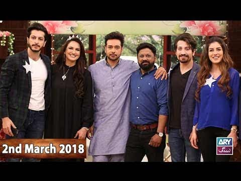 Salam Zindagi With Faysal Qureshi  - 2nd March 2018  - ARY Zindagi Drama