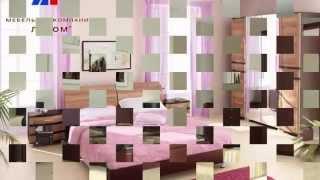 Мебель для спальни.(, 2014-07-27T12:55:18.000Z)